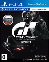 _SONY Gran Turismo Sport. Day One Edition_2017_