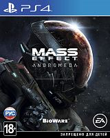 _SONY Mass Effect: Andromeda__
